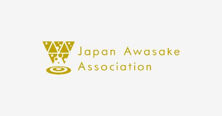 一般社団法人awa酒協会